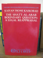 Thumb_shatt-arab-boundary-question-legal-reappraisal-bf735da0-42e6-4f9e-9125-e79bc7a716cd