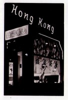 Thumb_cartolina-postcard-hong-kong-cafe-restaurant-amsterdam-185d361b-48ad-4c67-8787-688cd183f5a0
