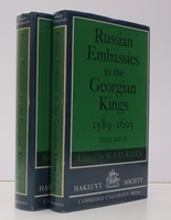 Thumb_russian-embassies-georgian-kings-1589-1605-complete-3904e2a1-3145-4357-8ccd-9ee86a3ddc6c